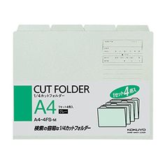 RoomClipの部屋写真を参考に、「コクヨ 1/4カットフォルダー カラータイプ 4冊入 A4 グレー A4-4FS-M」を購入することが出来ます。RoomClipでは部屋写真に写っている商品情報も登録できます!