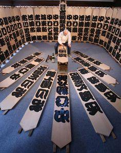 Maneki-gaki まねき書き - writing down Kabuki actor's name for a year end performance. Kyoto, Japan