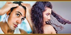 Hair is very important for your personality grooming up. For this purpose your hairs should be attractive, long, shinny and healthy.