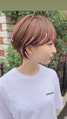 Asian Short Hair, Hair Arrange, Cute Acrylic Nails, Pixie Haircut, About Hair, Cute Hairstyles, Hair Inspiration, Style Me, Short Hair Styles