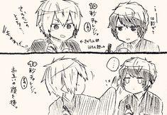 Chibi, Singer, Japanese, Drawings, Anime, Pictures, Fictional Characters, Sora, Rain