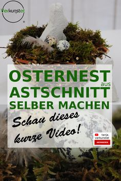 Stabil, Youtube, Natural Materials, Branches, Easter Activities, Diy, Creative, Youtubers, Youtube Movies