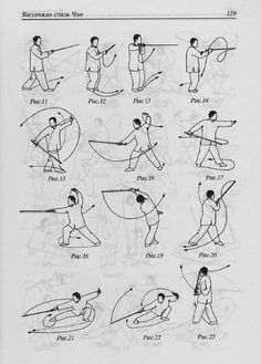 Welcome to the land of black and white stones. 圍棋兵法: A simple Baguazhang sword form gifted to you all. Fitness Workouts, Gym Workout Videos, Boxing Workout, Martial Arts Workout, Martial Arts Training, Kung Fu, Tai Chi Exercise, Marshal Arts, Stick Fight