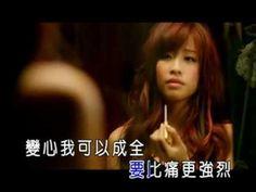 [KTV]袁詠琳 Cindy Yen- 把傷心打碎