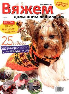 Для собак | Записи в рубрике Для собак | Дневник Olana05 : LiveInternet - Российский Сервис Онлайн-Дневников
