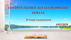 Daily Words of God Word Of God, God Is, Daily Word, Christian Life, Les Oeuvres, Documentaries, Itunes, Videos, Youtube