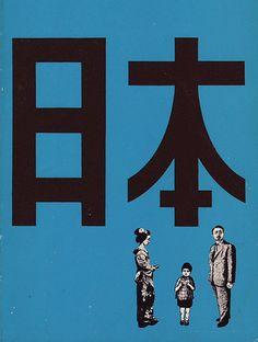 Book Cover: Chie Nakane, Japanese Society, 1970.