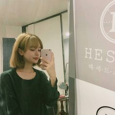 Find images and videos about hwamin and hwa.min on We Heart It - the app to get lost in what you love. Aesthetic Eyes, Aesthetic Girl, Short Hair With Bangs, Hairstyles With Bangs, Son Hwamin, Korean Girl, Asian Girl, Hwa Min, Ulzzang Hair
