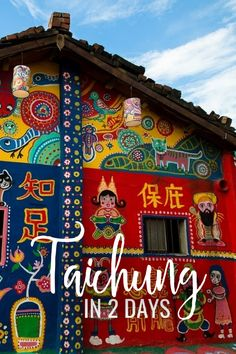 Quick Taichung Itinerary: What To Do With 2 Days - Eternal Arrival Taiwan Travel, China Travel, Taichung Taiwan, Taipei Taiwan, Backpacking Asia, Travel Planner, Culture Travel, Greece Travel, Plan Your Trip