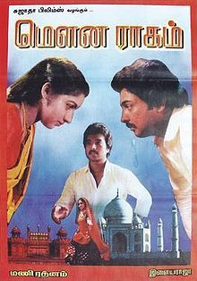 Mani Ratnam Sir's awesome love story.. Cant get any better story than this