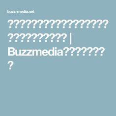 これがプラス思考の極み!所ジョージさんの名言が心に響く | Buzzmedia(バズメディア)