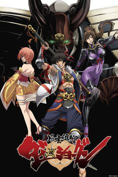 Day 5: Anime Want to see but haven't: Dai-Shogun - Great Revolution