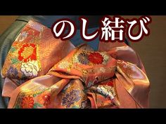 Yukata, Japanese Fashion, Traditional Outfits, Youtube, China, Hair, Style, Swag, Japan Fashion