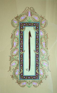 Islamic Calligraphy, Caligraphy, Sufi, Islamic Art, Miniatures, Lettering, Mirror, Drawings, Pattern