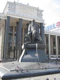 Fëdor Michajlovič Dostoevskij - Biblioteca Lenina, Mosca