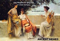 Sappho Francis Coates Jones (American, Oil on canvas. Sappho is seated against the backdrop of classical Lesbos conversing with two of her pupils. Jones avoided the persuasive. Beauty In Art, Beauty Women, Greek Chiton, Sans Art, Mary Sue, Pre Raphaelite, Comic Sans, Ancient Rome, Ancient Greece