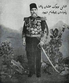 """II. Abdülhamid'in """"Sen benim yüzümü ağarttın. İki cihanda yüzün ak olsun!"""" dediği şahsiyet. Plevneden çıkmam diyen, Şanı büyük Osman Paşa #OsmanPaşa"""