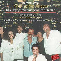 israel eurovision 1978 youtube