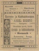 Aksel Engbergin ilmoituksia