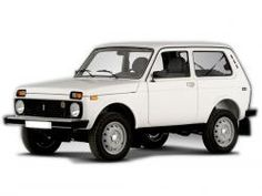 To know more about LADA NIVA visit Sumally, a social network that gathers together all the wanted things in the world! Alfa Romeo, Aston Martin, Volvo, New Foto, Volkswagen Routan, Toyota, Honda, By Any Means Necessary, Car Museum