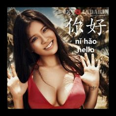 Mandarin Flashcards  #sexymandarin #asianmodels #flashcards #chinese #Hello