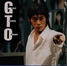 Great Teacher Onizuka ~ Sorimachi Takashi, Matsushima Nanako