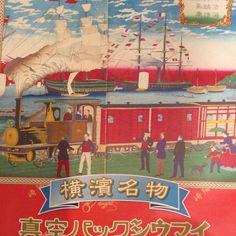 Tokohama