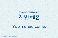 Korean Lessons For You