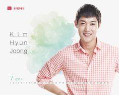 cool [Photo] Kim Hyun Joong -Lotte Duty Free Wall Photo for July