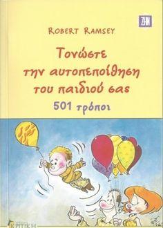 Σχετική εικόνα Winnie The Pooh, Disney Characters, Fictional Characters, Cover, Books, Libros, Book, Fantasy Characters, Pooh Bear