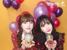 yerin pics #SUNRISE (@yerinspics) | Twitter Girlfriend Kpop, Jung Eun Bi, Cloud Dancer, G Friend, Daughter Of God, K Idol, Ornament Wreath, Kpop Groups, Ultra Violet