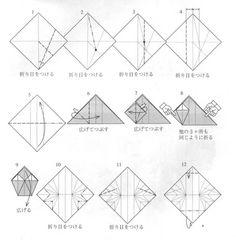 PAPIROFLEXIA PARA TOD@S: CIERVO Oragami, Origami Art, Origami Diagrams, Diy And Crafts, Paper Crafts, Origami Animals, Diy Gift Box, Diy Pins, Deco