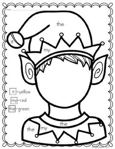 Students use the key on the left to color the elf. Sight words include: it, my, the. Students will then draw a face on the elf to look like themselves. Happy coloring! :)