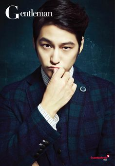 Kim Bum - Gentleman Magazine October Issue '14