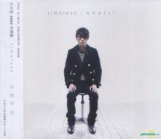 Khalil Fong - Timeless