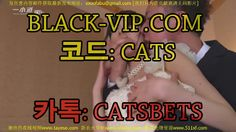 메이저베팅사이트ㆁ▶ BLACK-VIP。COM ◀┼▶ 코드 : CATS◀┼메이저사이트~메이저토토사이트 메이저베팅사이트ㆁ▶ BLACK-VIP。COM ◀┼▶ 코드 : CATS◀┼메이저사이트~메이저토토사이트 메이저베팅사이트ㆁ▶ BLACK-VIP。COM ◀┼▶ 코드 : CATS◀┼메이저사이트~메이저토토사이트 메이저베팅사이트ㆁ▶ BLACK-VIP。COM ◀┼▶ 코드 : CATS◀┼메이저사이트~메이저토토사이트 메이저베팅사이트ㆁ▶ BLACK-VIP。COM ◀┼▶ 코드 : CATS◀┼메이저사이트~메이저토토사이트