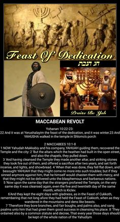 Happy Feast Of Dedication! Black Hebrew Israelites, Tribe Of Judah, Black History Facts, Bible Knowledge, Bible Truth, African American History, The Covenant, Things To Know, Bible Verses