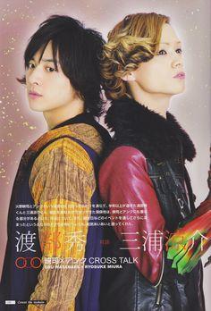 Shu & Ryosuke Kamen Rider OOO