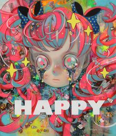 "Hikari Shimoda Discusses Her Latest Starry-Eyed Portraits in ""Recycling…"