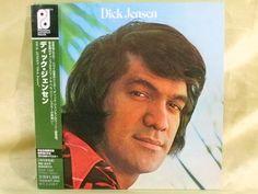 CD/Japan- DICK JENSEN s/t (1973) w/OBI RARE MINI-LP remaster LIMITED Philly Soul #Soul