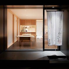 Wataru Kumano converts disused Japanese factory into sweet shop Cafe Interior, Shop Interior Design, Retail Design, Store Design, Japanese Shop, Japanese Coffee Shop, Japanese Style, Coffee Shop Design, Japanese Interior