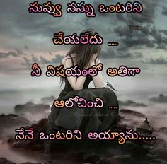 Love Meaning Quotes, Meant To Be Quotes, Meaning Of Love, Real Relationship Quotes, Real Relationships, Life Lesson Quotes, Life Lessons, Life Quotes, Dussera Wishes