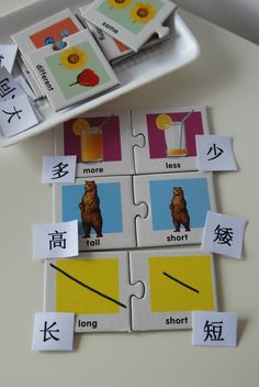 Homeschool @ SG: Learning Opposites in mandarin Animal Activities, Class Activities, Language Activities, Mandarin Characters, Chinese Characters, Mandarin Lessons, Learn Mandarin, Chinese Phrases, Chinese Words