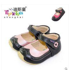 $19.98 (Buy here: https://alitems.com/g/1e8d114494ebda23ff8b16525dc3e8/?i=5&ulp=https%3A%2F%2Fwww.aliexpress.com%2Fitem%2FTipsieToes-Brand-Sheepskin-Leather-Baby-Kids-Toddler-Shoes-Moccasins-For-Girls-Princess-First-Walkers-2014-Autumn%2F2003542259.html ) TipsieToes Brand Sheepskin Leather Baby Kids Toddler Shoes Moccasins For Girls Princess First Walkers 2016 Autumn Spring 62223 for just $19.98