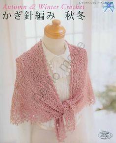 Autumn & Winter Crochet - junya punjun - Álbuns da web do Picasa Crochet Fall, Crochet Home, Love Crochet, Beautiful Crochet, Knit Crochet, Magazine Crochet, Knitting Magazine, Knitting Books, Crochet Books