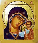 Madonna Enthroned Art by Christian Art