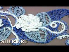 Irish Crochet Lace Demonstration  Урок 2 часть 1 из 3  Композиция в техн...