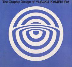 book cover by Yusaku Kamekura (1973)
