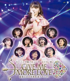"#news Morning Musume '15: L'11 Febbraio esce il live ""Morning Musume.'14 Concert Tour 2014 Aki GIVE MORE LOVE ~Michishige Sayumi Sotsugyo Kinen Special~ (モーニング娘。'14コンサートツアー秋 GIVE ME MORE LOVE ~道重さゆみ卒業記念スペシャル~)"" in DVD e blu-ray. Info su http://www.jmusicitalia.com/morning-musume/bluray/morning-musume-14-concert-tour-2014-aki-give-more-love-michishige-sayumi-sotsugyo-kinen-special/"