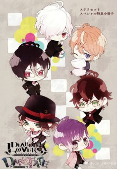 Reiji's face is soo sassy cute and good-looking at the same time
